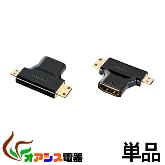 5 000円以上全商品送料無料 相性保証付 NO.E-D-15 変換アダプタ HDMIメス-miniHDMI マイクロHDMIオスコネクタに変換するHDMI変換端子 microHDMI HDMI変換 割引も実施中 爆安 HDMIオスコネクタをミニHDMIオス qq