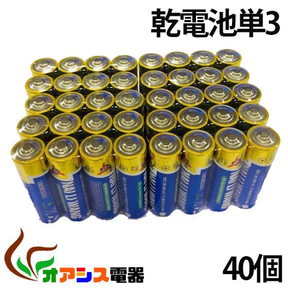 5 供え 000円以上全商品送料無料 40本入り 単3乾電池 アルカリ乾電池 単3 直輸入品激安 40本組 qq アルカリ電池 単三 NO:C-B-1
