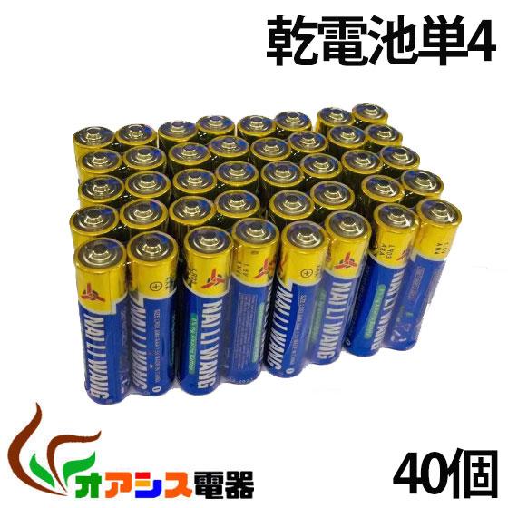 40本入り メール便 ( 単4乾電池 ) アルカリ乾電池 単4 40本組 アルカリ電池 単四 ( NO:C-B-2 ) qq