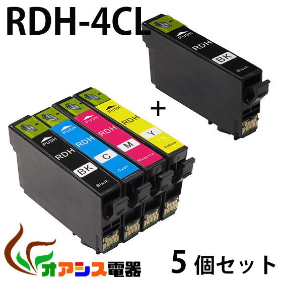 関連インク: RDH-BK RDH-C 店内限界値引き中 セルフラッピング無料 RDH-M RDH-Y RDH-4CL 対応機種:PX-048A PX-049A エプソン インキ インクジェット 互換インク 増量 メール便送料無料 epson ICチップ付 黒は増量版 rdh-4cl X SALE 5個セット プリンターインク qq プリンター用互換インクカートリッジ 互換 残量表示機能付 BK 2個