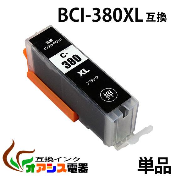 対応機種:PIXUS TS8130BK PIXUS TS8130WH TS8130RD 40%OFFの激安セール TS6130BK TS6130WH TR8530 TR7530 キヤノン用互換インク BCI-380XLBK 単品 BCI-381XLY BCI-380XL BCI-381XLC 1年安心保証 BCI-381XLM まとめ買い特価 BCI-381XLGY BCI-380 BCI BCI-381XLBK BCI-381 BCI-381XL 関連商品