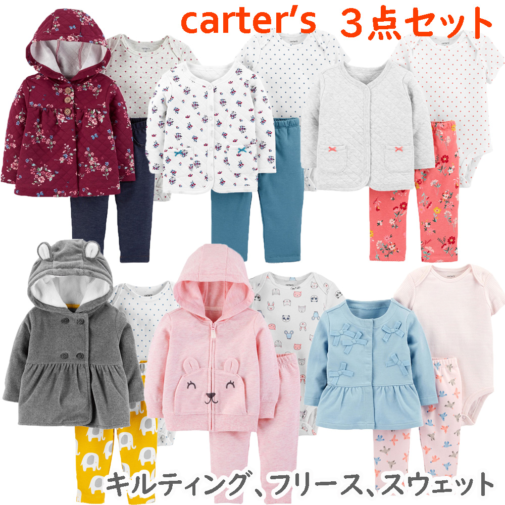 4b0f45184 16 new Carters Carter's hood long sleeves Parker Cardigan & shorts  & half- ...