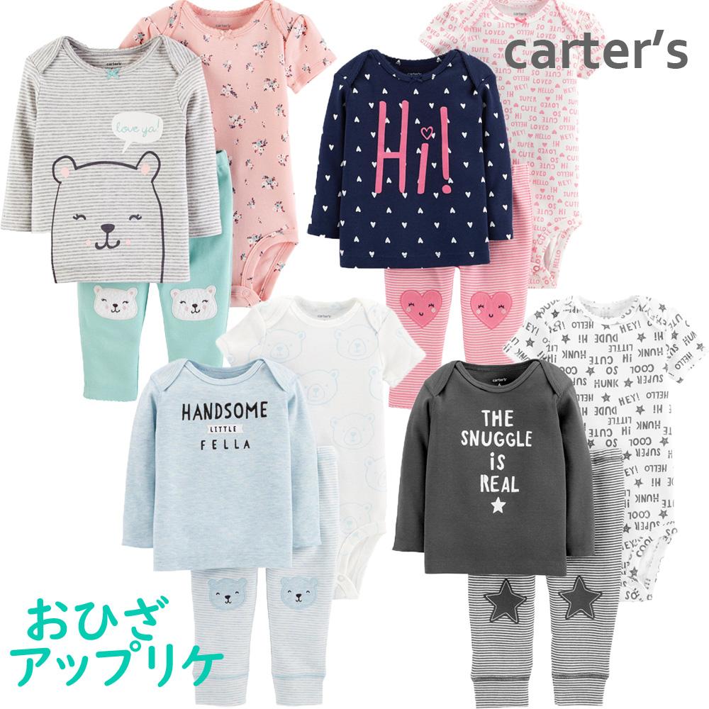 Osyamama 16 New Carters Short Sleeve Long Sleeve Bodysuit Pants