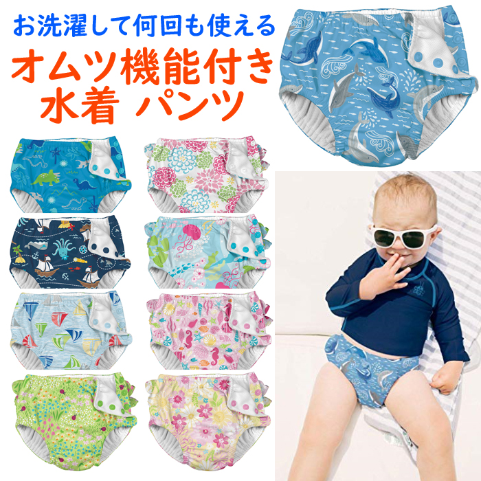 5b996857b2c2d It is - 3 years old 708090100 with with 18 latest iplay eye play swimsuit  swimming ...