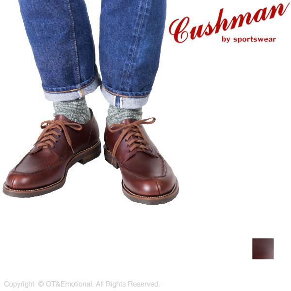 庫什曼 (Cushman) 40' 蘇 chipmokacin 29920