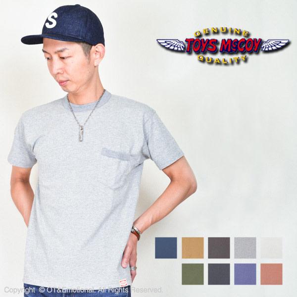 玩具麥科伊 (麥科伊) 口袋 T 恤 TMC1401