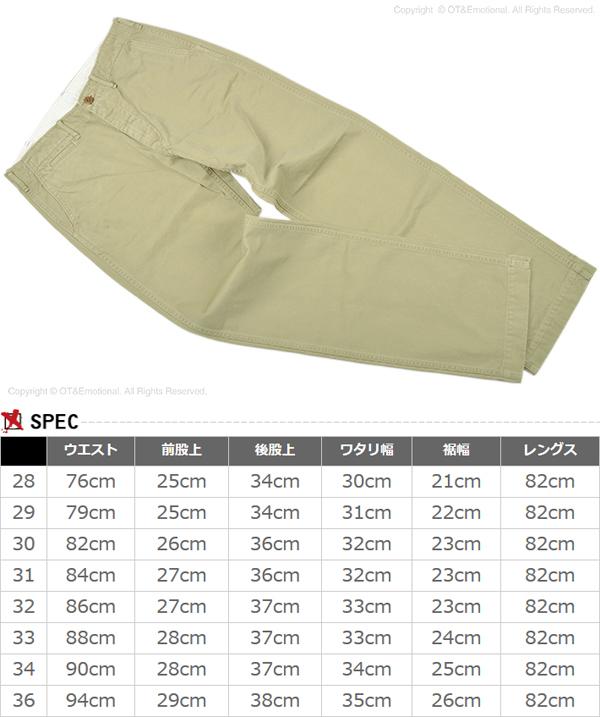 TwoMoon (瑟曼) 斜纹棉布裤 536