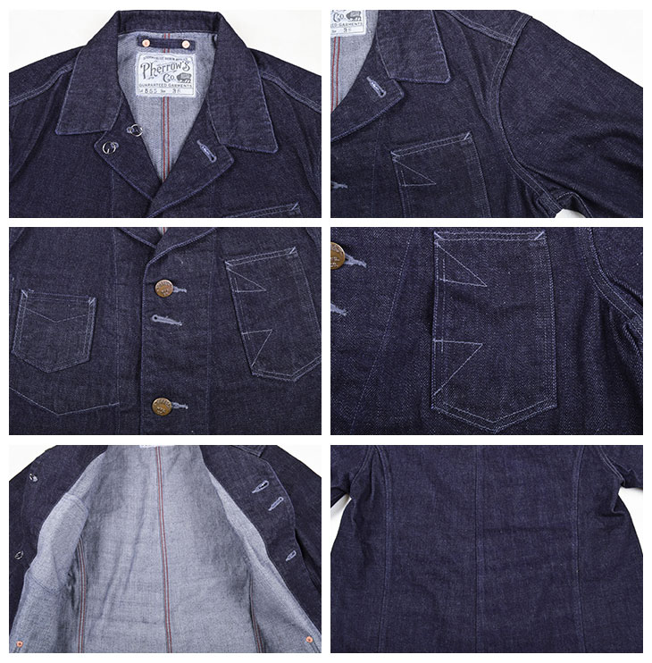 Fellows (Pherrow's) heavy ones denim coveralls 555 CA-D
