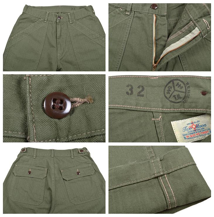 Two Moon (TwoMoon) random herringbone Baker underwear 544