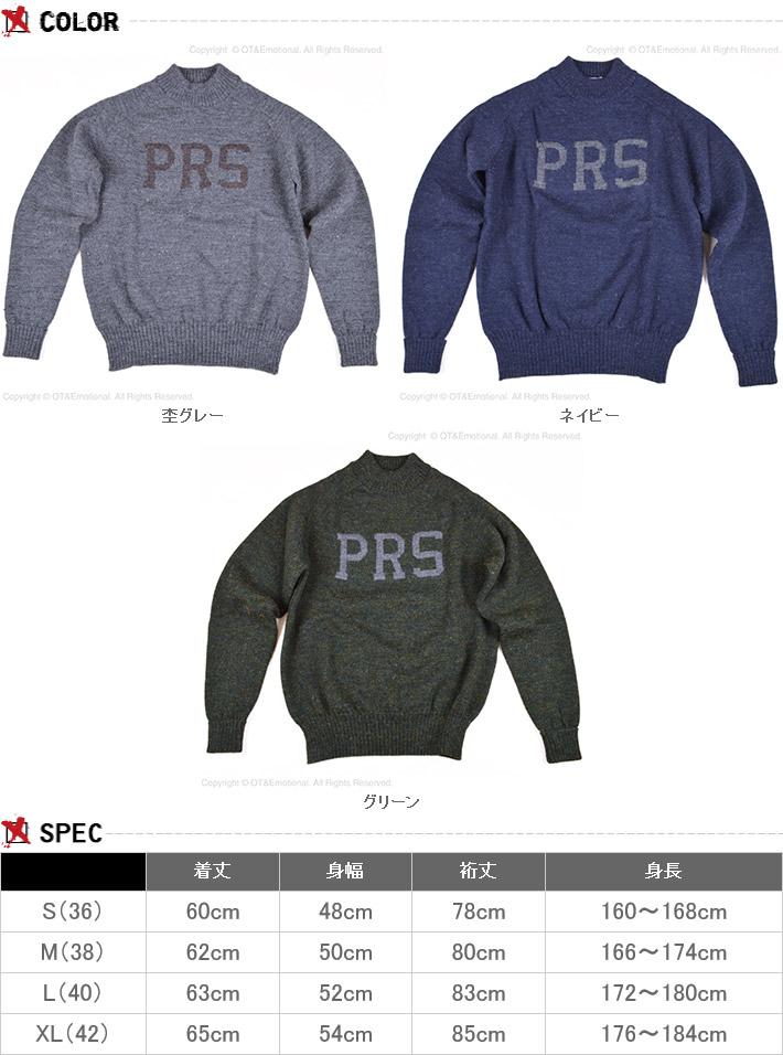Fellowes (Pherrow's) college style mock neck sweater PJCS1