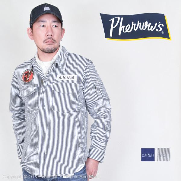 フェローズ(Pherrow's)エンジニアシャツジャケット PEGJ1