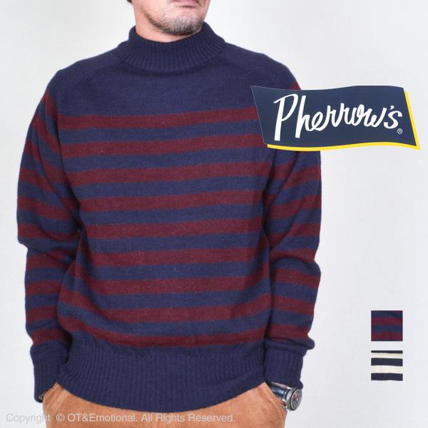 フェローズ(Pherrow's)ブリティッシュウール ボーダーセーター PJCS1-B
