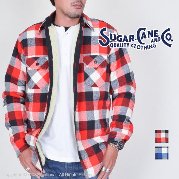 シュガーケーン(SUGAR CANE)ツイルチェックCPOシャツ 裏ボア SC12483