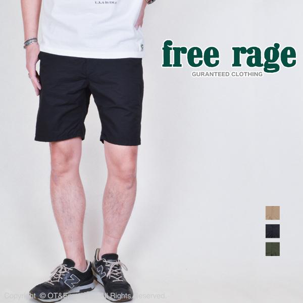 SALE 20%OFF!フリーレイジ(free rage)アクティビティーショートパンツ 219AP290