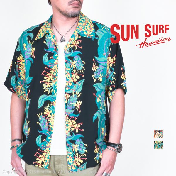 ポイント10倍!サンサーフ(SUN SURF)半袖アロハシャツ KAHILI GINGER SS38026