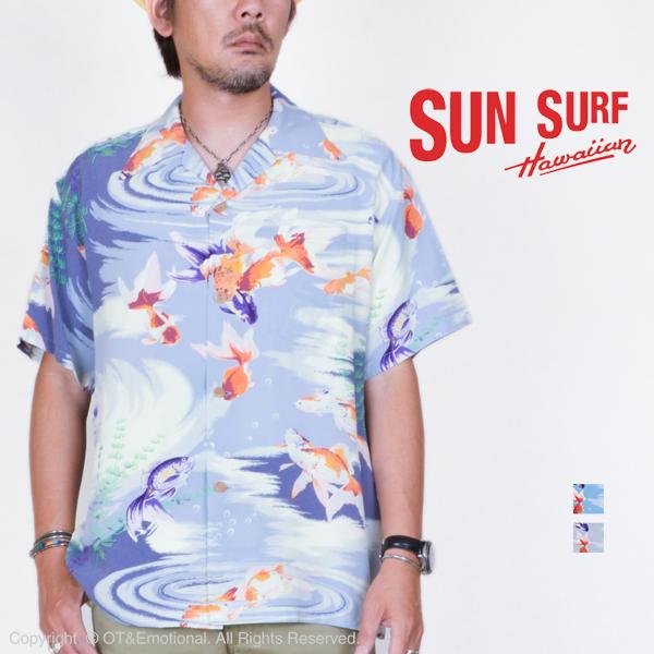 ポイント10倍!サンサーフ(SUN SURF)半袖アロハシャツ GOLD FISH SS38027