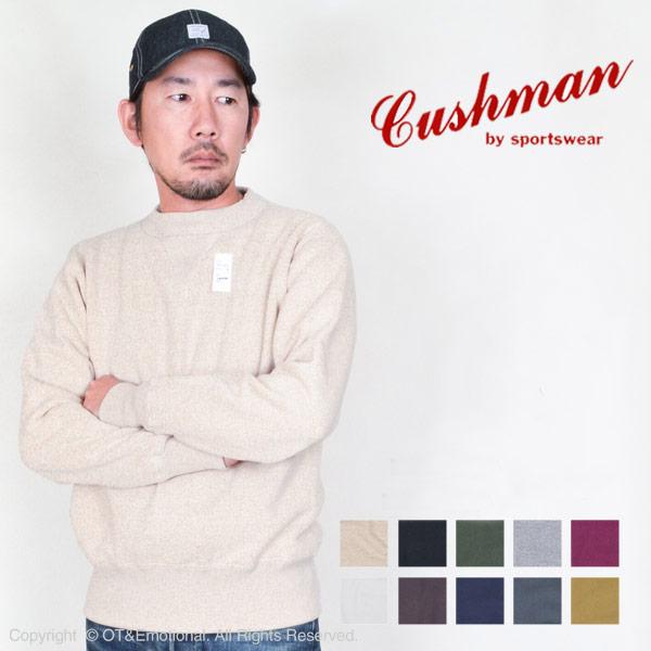 クッシュマン(Cushman)セットインスリーブスウェット 26901