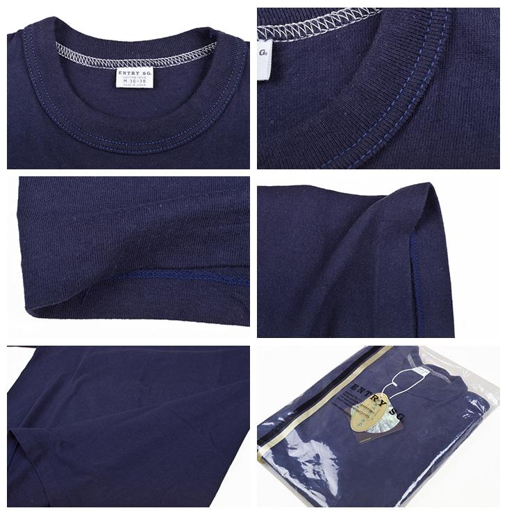条目 SG 条目 & 杂文 (T) 衬衫优秀编织 エクセレントウィーブ)
