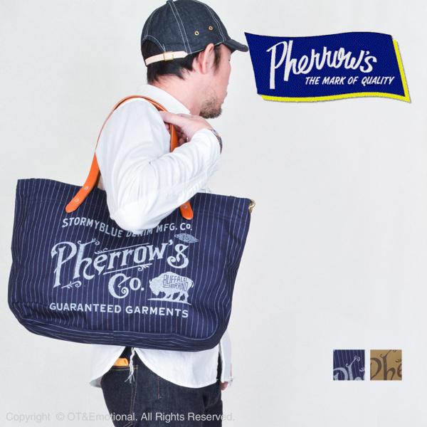 フェローズ(Pherrow's)レザーハンドルトートバッグ PSBG1