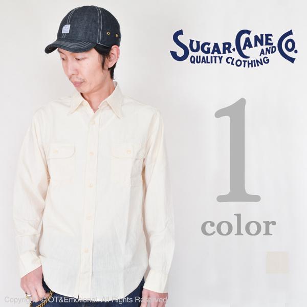 ポイント10倍![シュガーケーン/SUGAR CANE]「基本の一枚☆まず持つべきは白シャンです」 ポイント10倍!シュガーケーン(SUGAR CANE)ホワイトシャンブレーワークシャツ SC27851