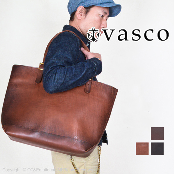 ヴァスコ(vasco) レザートラベルトートバッグ LARGE VS-264L