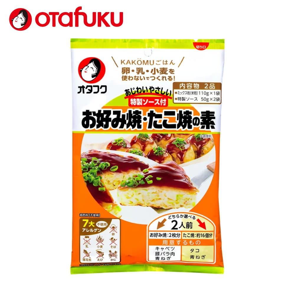 卵 乳 小麦を使わないでつくれる KAKOMUごはん 新発売 お好み焼 初売り たこ焼の素2人前 7大アレルゲン不使用