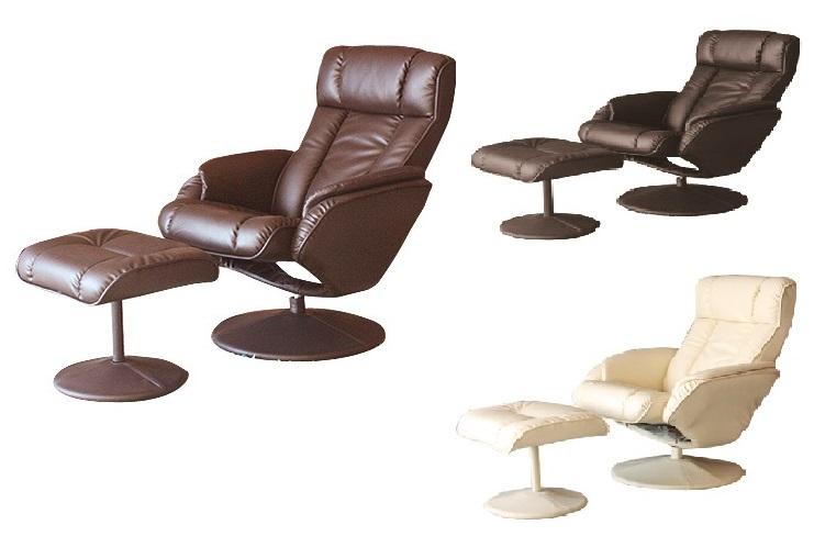 【送料無料】PERTH パース パーソナルチェア イス 椅子 ブラウン ブラック アイボリー オットマン付き