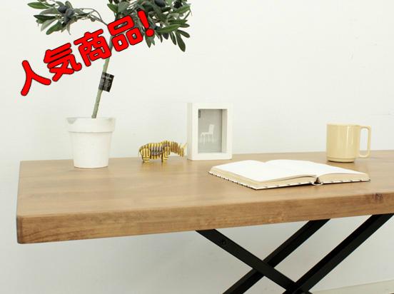 LINA リナ リフティングテーブル 昇降テーブル リフトテーブル センターテーブル 机 お洒落