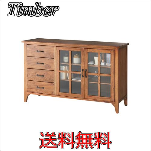 【送料無料】Timber ティンバー キャビネット キッチン 天然木 木製 収納 PM-308