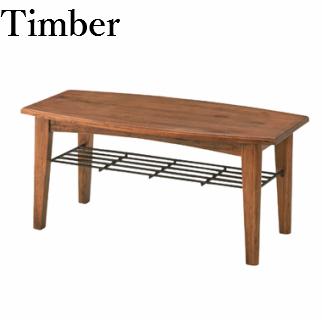 【送料無料】Timber ティンバー コーヒーテーブルS 天然木 木製 カフェ 机 PM-301