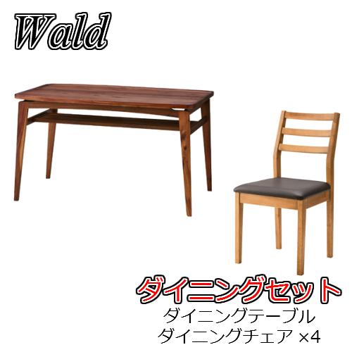 【送料無料】Wald ヴァルド ダイニングセット テーブル チェア 5点セット 食卓机 椅子 机 ベンチ NET-720 NET-722T