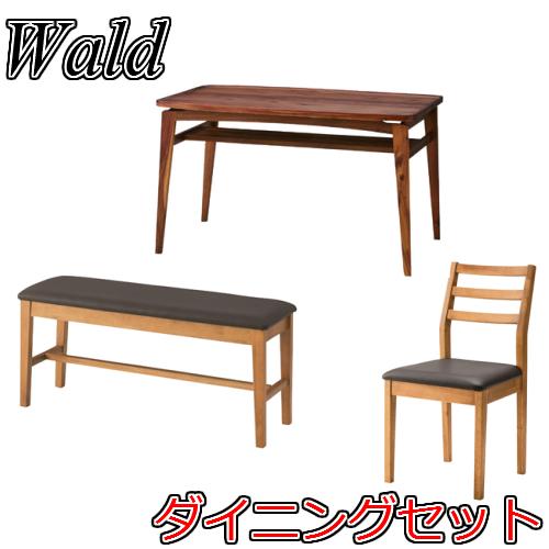 【送料無料】Wald ヴァルト ダイニングテーブル 食卓机 NET-721T