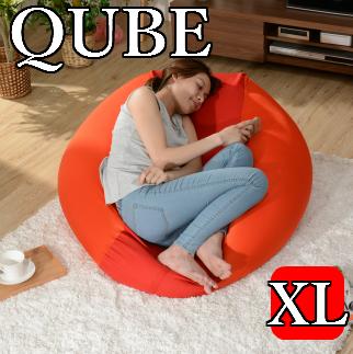 【送料無料】【国産】 スグール QUBE 人をダメにする ビーズクッション XL A600 ベージュ レッド アッシュグレー インディゴブルー