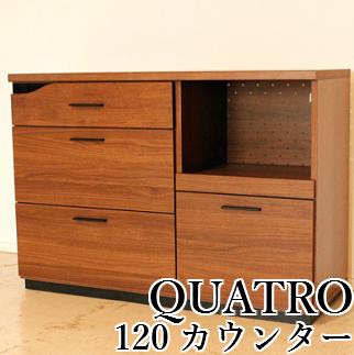 【送料無料】QUATRO クアトロ 120カウンター 食器棚 キッチンシェルフ カップ 日本製 国産 収納