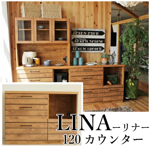 【送料無料】LINA リナ 120カウンター キッチンシェルフ 収納 お洒落 レンジ台