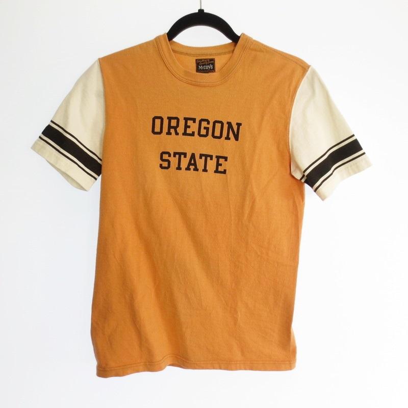 Heathered ProSphere Nicholls State University Boys Performance T-Shirt