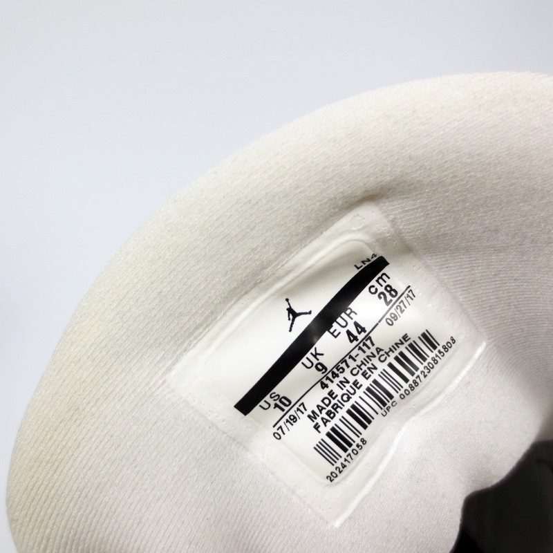 NIKE ナイキ AIR JORDAN13 RETRO スニーカー 414571 117 サイズ 28 カラー ホワイト f126wO0yvmN8n