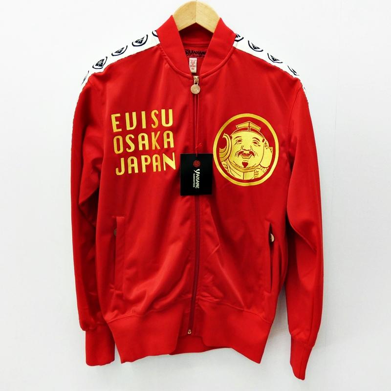 【中古】EVISU/エビス/エヴィス トラックジャケット ジャージ ブルゾン サイズ:40 カラー:レッド / アメカジ【f101】