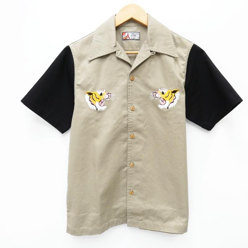 【期間限定】ポイント20倍【中古】SAMURAI JEANS/サムライジーンズ SSK17-EB 2017S/S 刺繍スカシャツ オープンカラーシャツ サイズ:M カラー:ベージュ系 / アメカジ【f101】