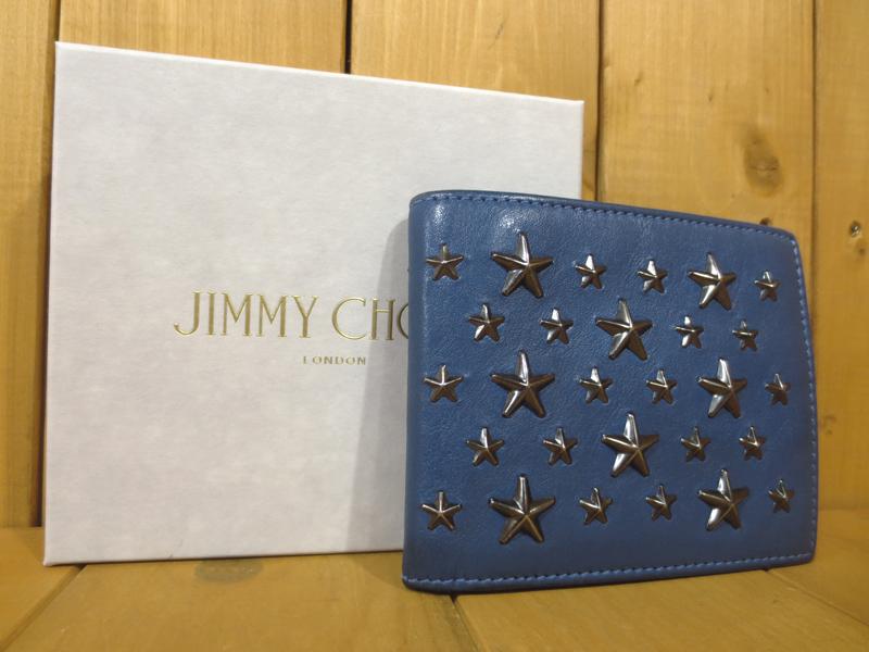 【中古】JIMMY CHOO/ジミーチュウ  スタースタッズ 二つ折りレザーウォレット 小銭入れ無し / 財布 札入れ