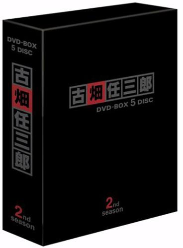 古畑任三郎 2nd season DVD-BOX【中古】【邦画・TVドラマDVD】
