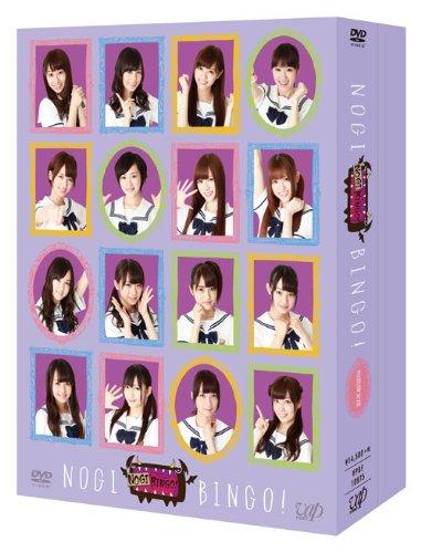 NOGIBINGO! 初回限定版【中古】【趣味・スポーツ・その他DVD】