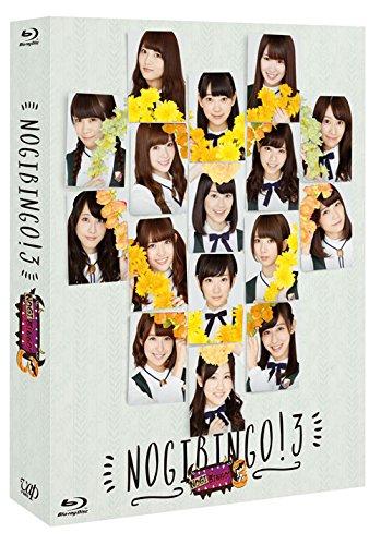 NOGIBINGO!3 Blu-ray BOX【中古】【趣味・スポーツ・その他Blu-ray】