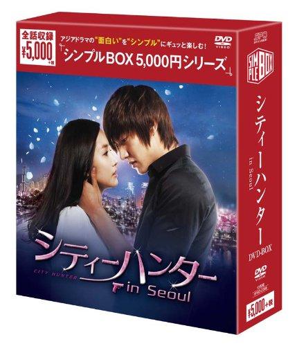 シティーハンター in Seoul DVD-BOX【中古】【洋画・TVドラマDVD】