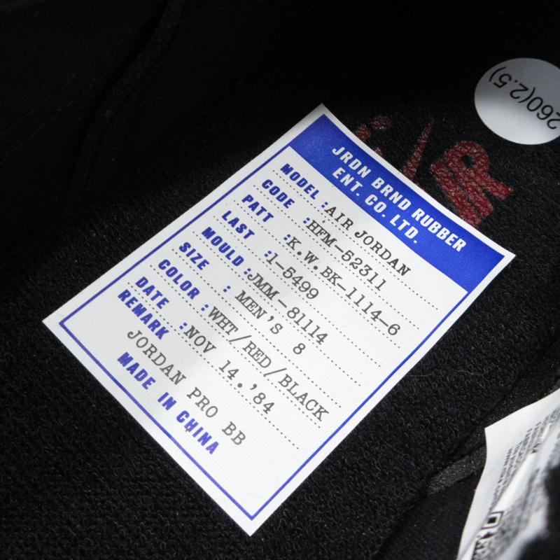 NIKE|ナイキ AIR JORDAN 1 HIGH 85 VARSITY RED エアジョーダン ワン ハイ バーシティ レッド スニーカー BQ4422 600 サイズ 26 カラー レッド × ブラック f126EI29YWDH