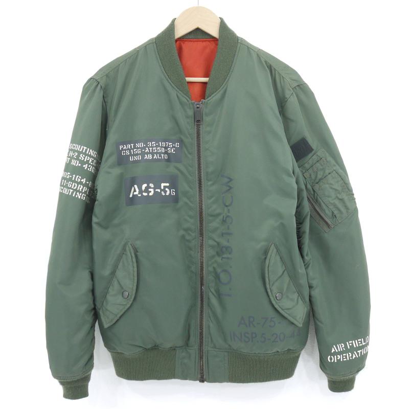 【中古】AVIREX|アヴィレックス 40周年記念モデル MA-1 MULTI STENCIL/MA-1 マルチステンシル リバーシブル フライトジャケット カーキ×オレンジ サイズ:L【f093】