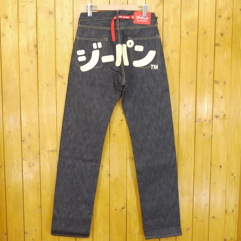 【中古】CUNE/キューン デニムパンツ ジーパン サイズ:30 カラー:ブルー【f107】