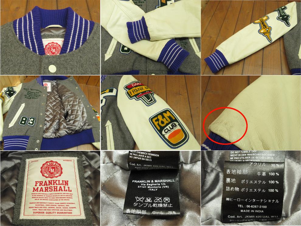 e615c872ed0e 多少のUSED感はありますが、まだまだ着用いただける商品です。 ・右袖に汚れ有り・リブ部分毛羽立ちがあります