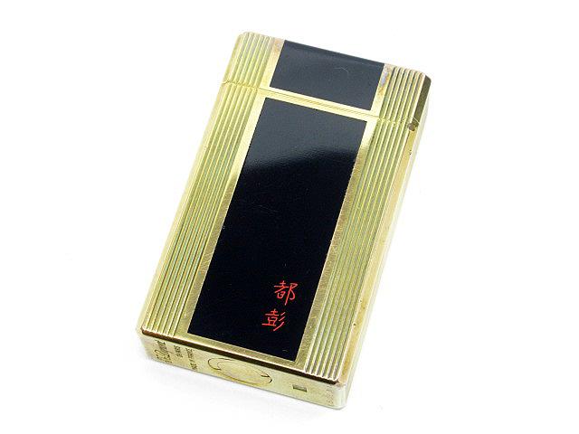 【中古】S.T. Dupont|エス・テー・デュポン ガスライター 喫煙具 カラー:ゴールド