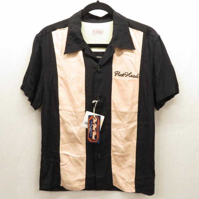 【中古】THE FLAT HEAD|ザ フラットヘッド ボーリングシャツ ブラック/ピンク サイズ:38 / アメカジ【f101】